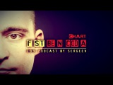299 FST By Sergeev - Ben Coda Chart