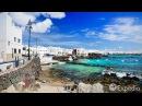 Lanzarote Vacation Travel Guide   Expedia