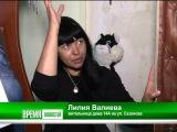 Выпуск от 8.06.15 «Ржавый» дождь на ул.Сазонова, 14а - Стерлитамакское телевидение