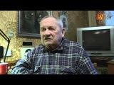 Интервью с Владимиром Ивановничем Труниным 1 мая 2014