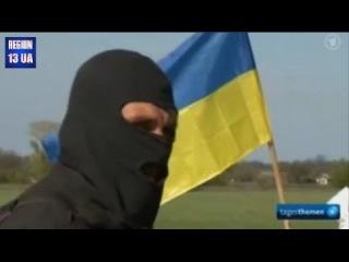 """""""Правый сектор"""" устанавливает свои законы на подконтрольной территории Новости Украины Сегодня"""