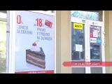 валютные кредиты доллар по 7,99  Тарас Юрист на канале Думская ТВ