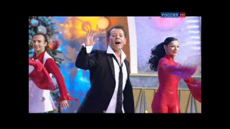 Вадим Казаченко - Сто тысяч да / Новогодний огонек