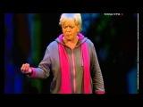 Оскар и Розовая Дама (Четырнадцать писем к Богу), моноспектакль Алисы Фрейндлих