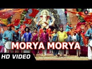 Morya Morya   Janiva   Daler Mehndi   Satya Manjrekar   Devotional Song   HD