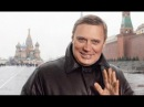 Михаил Касьянов: Россия идёт в тупик!