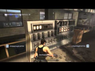Tom Clancy's Rainbow Six  Vegas 2 10 24 2015   21 54 45 04
