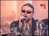 Рок-Острова - Ой, то не вечер (теле-канал Ля-Минор)