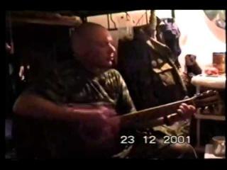 ПВД г Грозный Катаяма, 2001 год.