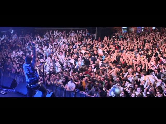 Тараканы! feat. Anacondaz Самый счастливый человек на Земле