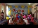 Выпускной 2015 в детском саду Танец с шариками