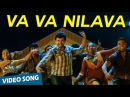Va Va Nilava Official Video Song Naan Mahaan Alla Karthi Kajal Aggarwal Yuvan Shankar Raja