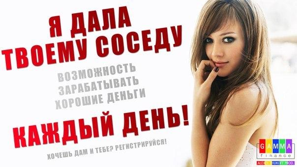http://cs624223.vk.me/v624223005/3920c/KpNmkPdoiY8.jpg