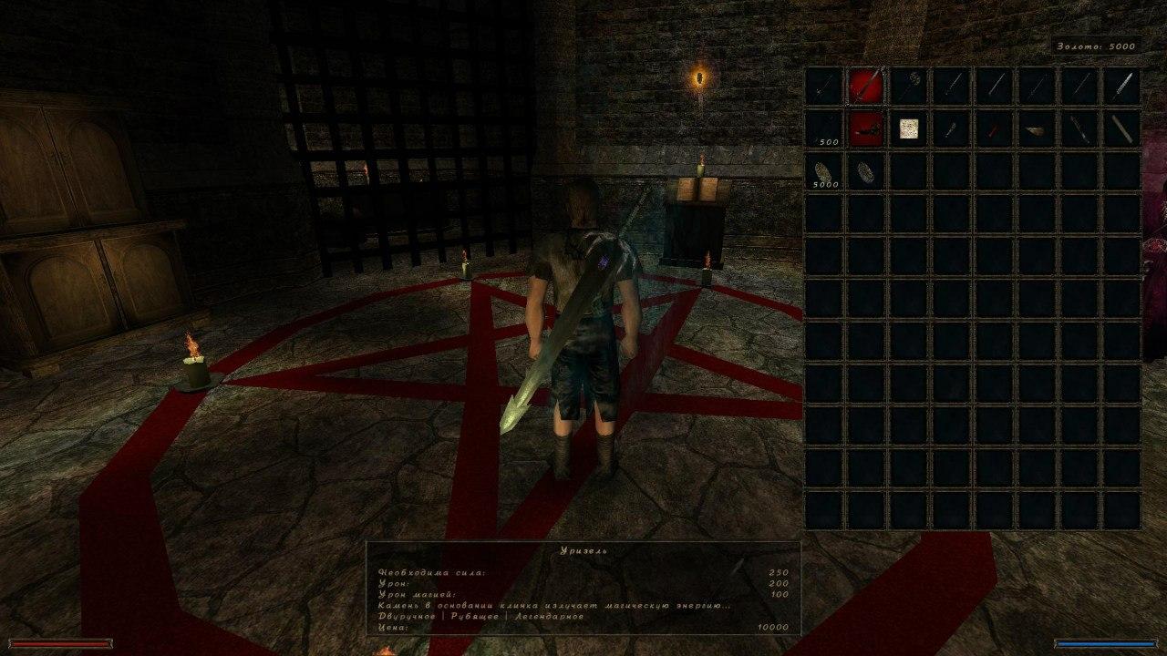 Gothic 2 возвращение 2.0