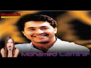 Mohamed lamine 2015 - Nebrik mani mhani (Hommage à Cheb Hasni) - YouTube
