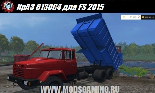 Farming Simulator 2015 download mod truck KrAZ 6130S4