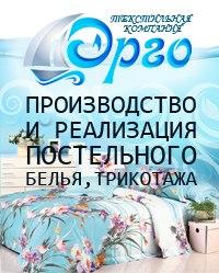 Магазин адреналин товары для туризма и активного отдыха