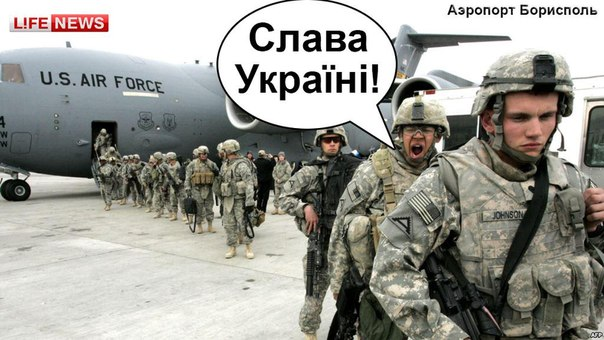 """""""Подарим праздник нашим воинам на передовой"""", - волонтеры продолжают сбор новогодних подарков для украинских бойцов - Цензор.НЕТ 2072"""
