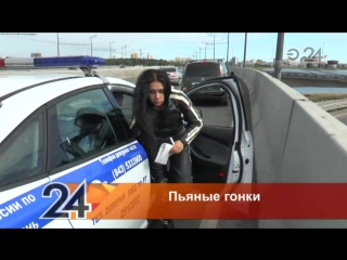 Девушка на мотоцикле устроила гонки с полицейскими