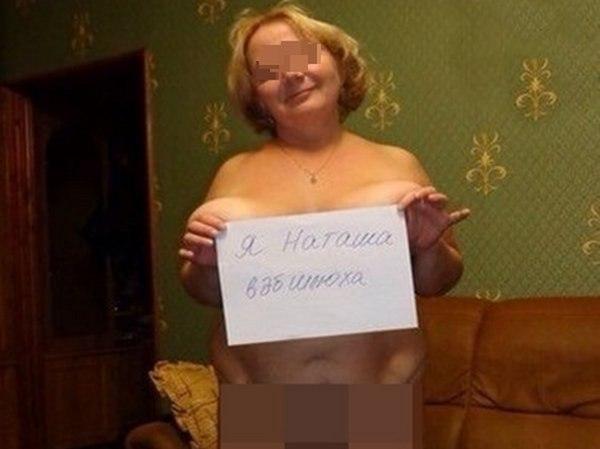 домашнее порно фото школьницы: