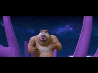 Медведи Буни Таинственная зима (2016)