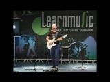 Валерий Гаина- LearnMusik