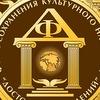 """Фонд """"Достояние поколений"""""""