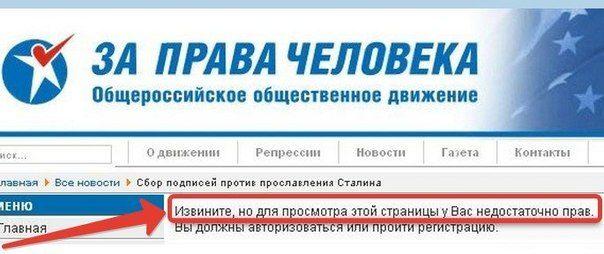 """Неизвестный """"заминировал"""" площадь Свободы в Херсоне, где сегодня активисты сжигали символическое """"чучело Путина"""" - Цензор.НЕТ 795"""