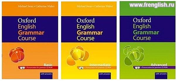 book essay oxford