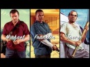 GTA 5 gameplay Trailer all characters trailer Michael Franklin Trevor Grand Theft Auto V HD