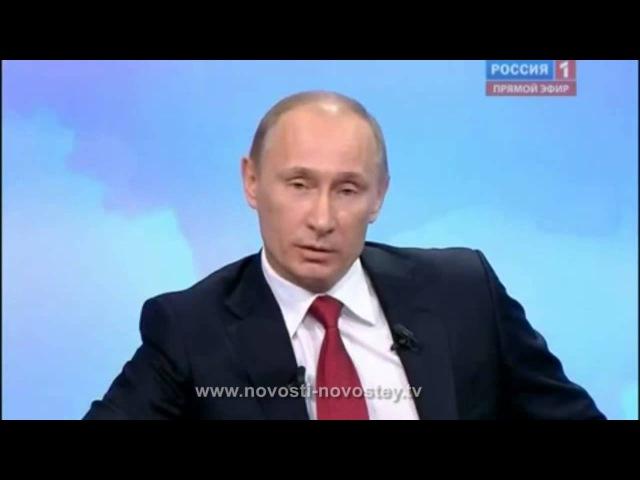 Путин. Предатели сильно пожалеют
