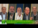 С.Н. Лазарев Выдержки из семинаров Санкт-Петербург, 10 и 11 декабря 2011 года Омск, 22 и 23 октября 2011 года Ялта, 30 июня и 1 июля 2012 года Санкт-Петербург, 8 и 9 декабря 2012 года Волгоград, 30 апреля и 1 мая 2012 года