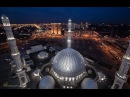 Minareden çekilen fotoğrafın arka planı Astana Hz Sultan Camii