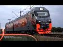 Грузовой электровоз переменного тока 2ЭС7 (11201) производства компании Уральские локомотивы