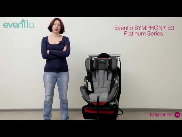 Обзор по автокреслу Evenflo SYMPHONY E3 Platinum Series