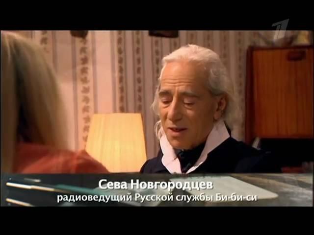 Какие наши годы 1975 Сева Новгородцев