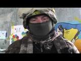 Боец батальона Сiч: