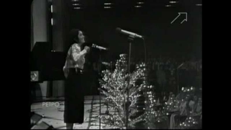 Галина Ненашева Я люблю тебя, Россия Песня года - 1971