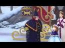 София   Прекрасная   История   принцессы    23  эпизод