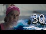 Сериал Корабль - 30 серия (4 серия 2 сезон) - русский сериал 2015 HD
