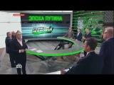 Ведущий НТВ заткнул Владимира Рыжкова. Конфуз в прямом эфире