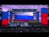 'Флаг моего государства' Денис Майданов