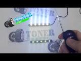 ДХО + стробоскоп с 5 линзованными диодами