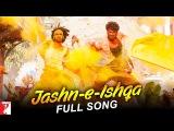 Jashn-e-Ishqa - Full  Song  Gunday  Ranveer Singh  Arjun Kapoor  Priyanka Chopra