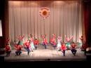 Folk Dance Ensemble Tanok 2