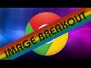 Игра Google Atari Breakout