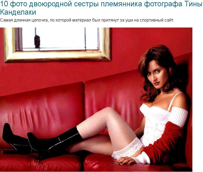 tina-kandelaki-prostitutka
