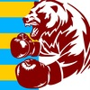 Федерація боксу Закарпатської області