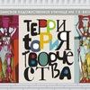 Рязанское художественное училище Г.К. Вагнера