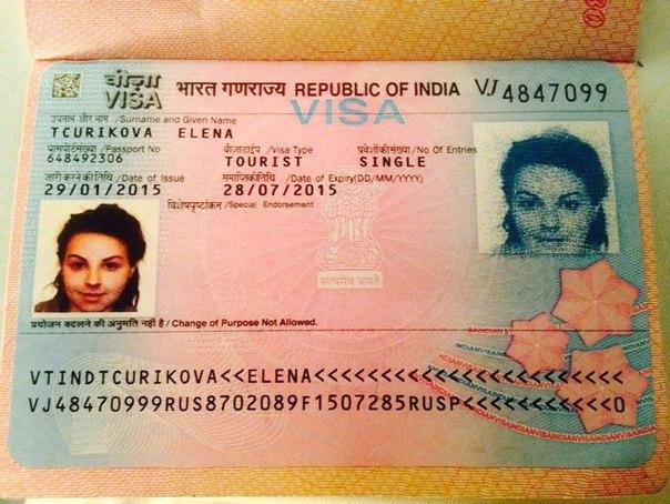 Индийская виза в санкт-петербурге визовый